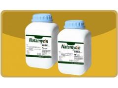 安泰生物专业生产乳酸链球菌素 那他霉素