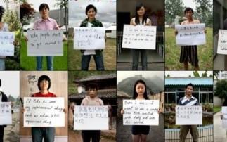 中国年轻人在想什么?