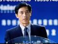 海尔首席执行官 (108播放)