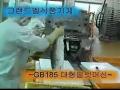 三文鱼加工设备 (230播放)