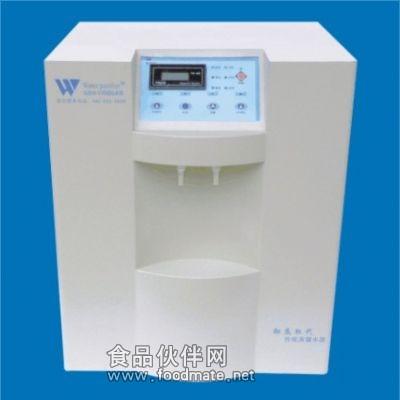 ★内置20l进口真空压力储水桶(有nsf认证)