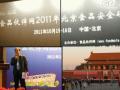 2011北京研讨会相册视频 (26播放)