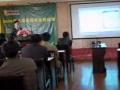 上海食品安全研讨会。3M食品微生物检测技术-陆苏飚(一) (66播放)