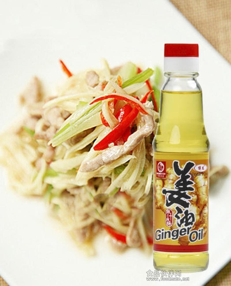 贵州/姜油(Ginger Oil)