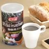 供应红布朗香醇黑芝麻粉