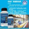 食品饮料菌落超标霉菌大肠杆菌超标专用消毒杀菌剂