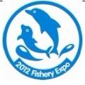 第七届海峡(福州)渔业博览会