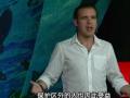 TED 一睹原始状态的海洋 (20播放)