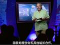 TED 拯救海洋,一次保护一个岛 (33播放)