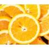 食用橙色素