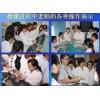 食品微生物检测-常规检测项目-实际操作培训