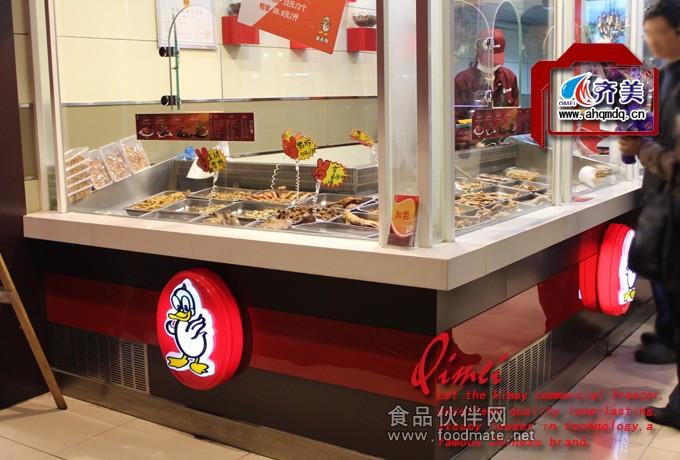 10pg 熟食展示柜 凉菜柜