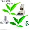 茶叶水分仪研发单位——茶叶水份仪