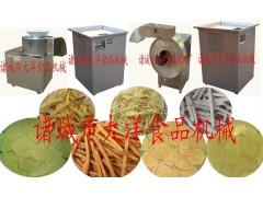 实用型薯条机.切割图表机。v薯条薯条机_切割设薯条记录器图片
