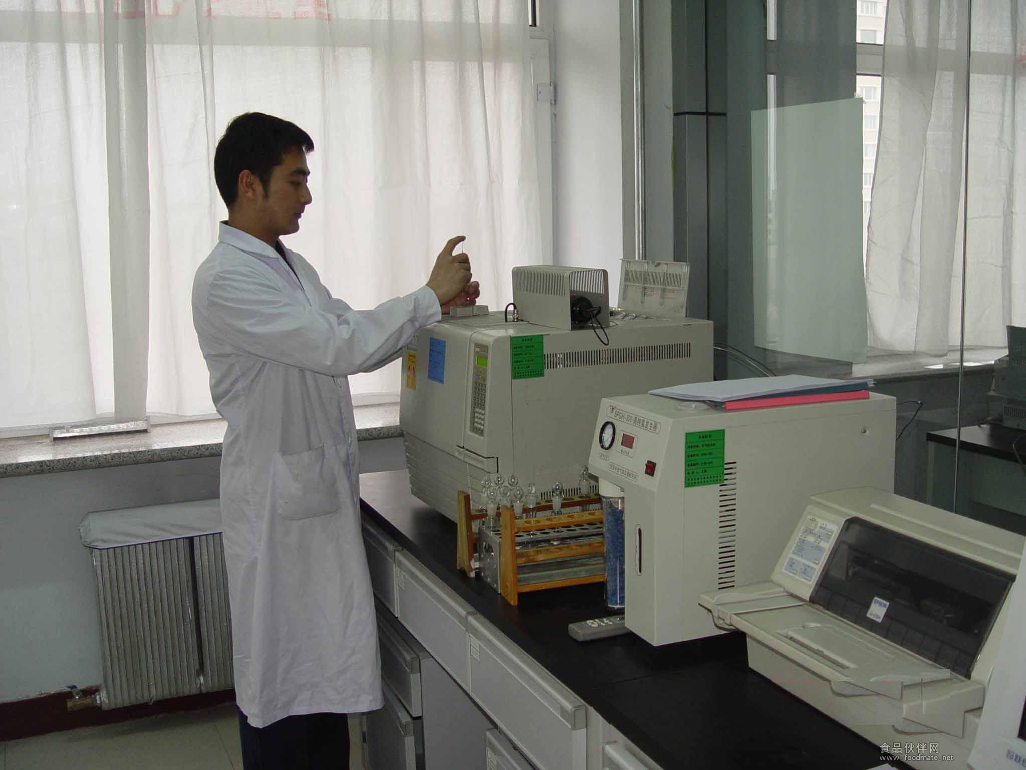 13,工厂实验室