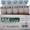军团菌凝集反应用抗原检测试剂 (日本生研)