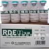 肠炎弧菌溶血毒素检测试剂盒