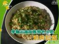 云南小吃 鸡肉烂饭 (7播放)