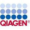 RNA回收试剂 德国QIAGEN
