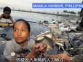 TED 查尔斯·摩尔:塑料充斥的海洋 (17播放)