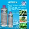原装进口纯生态蔬菜保鲜剂 去除农残药残