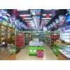 中国驰名商标 南国食品连锁店全国火爆招商