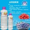 原装进口高效冷冻蔬菜保鲜剂