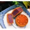 月饼馅料专用色素|冬蓉|莲蓉|豆蓉|水果馅料色素
