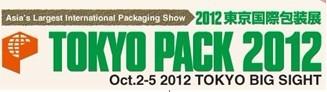 2012年第24届日本东京国际包装展