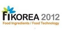 2012年韩国食品配料技术展