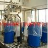 加工能力600吨/天番茄酱生产线,番茄酱设备,果酱设备生产线