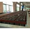 10吨冰砖机厂家 10吨冰砖机供应商   大型冰块机厂家