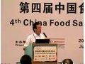 食品安全与实验室检测视频 (33播放)