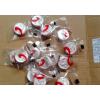 面膜包装机/压缩面膜包装机械设备
