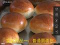 食品工艺学:面包制作实验 (367播放)