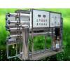 反渗透纯水设备|反渗透纯水设备厂家|专业生产反渗透纯水设备
