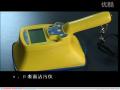 实验室装备操作与使用之α、β表面沾污测量仪 (47播放)