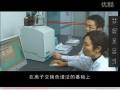 实验室装备操作与使用之离子色谱仪 (181播放)
