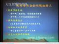 健康大讲堂第2季:陈君石《食品卫生应对》 (15播放)