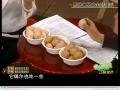 把好食品卫生关(4) (15播放)