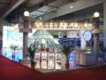 上海王展展�[有限公司