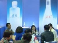 上海高端瓶裝水展會會刊