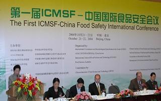 2012年ICMSF-中国食品安全国际会议