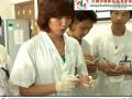 微生物检验常用培养基 (778播放)