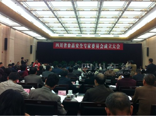 四川省成立食品安全专家委员会 55名专家当委员