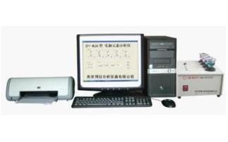 BY-WJ4型电脑多元素高速分析仪简介