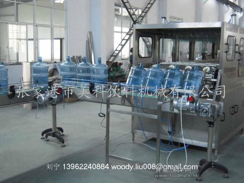 全自动大桶水灌装生产线