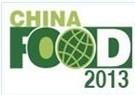 第十届中国国际食品交易暨食品进出口(青岛)博览会