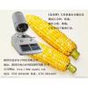 冠亚牌国产玉米水分仪=便携式水分仪=可移动式玉米水分仪