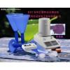 塑胶颗粒水分测定仪|色母水分测定仪塑料水分仪再生料水分测定仪